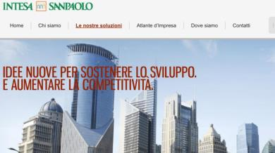Intesa SanPaolo: OVER THE TOP!
